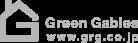 株式会社グリーンゲイブルス