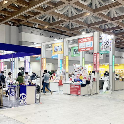 第91回東京ギフト・ショー春2021出展いたしました